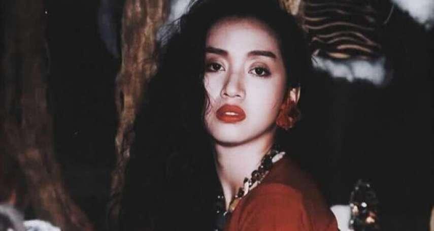 觀點投書:顛覆性別、叛逆、勇敢做自己…百變面貌深植人心,回顧一代香港傳奇巨星梅艷芳精彩的一生