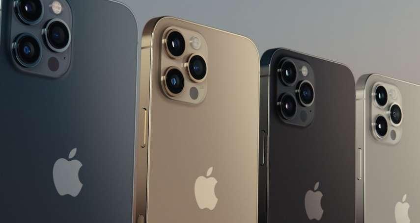 300字讀電子報》熬了1200天!iPhone 12手機發功,蘋果靠5G再登全球第一!