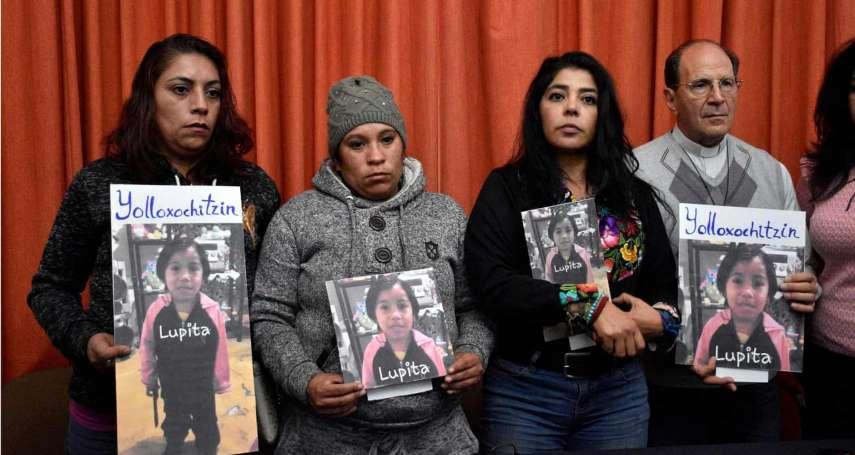 李忠謙專欄》從一具半裸童屍開始的漫長救援路:不忍坐視女性被殺,當眾槓上墨西哥總統的記者葛里拉
