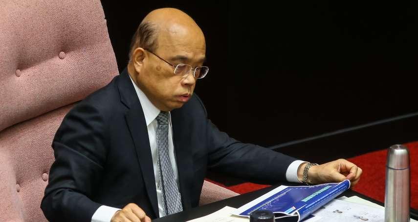 政院提對案對決8月公投大戰「蘇貞昌不樂意」?成敗牽動挺蘇反蘇敏感神經