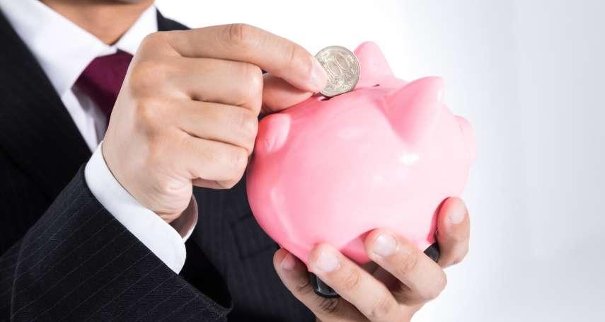 明明知道要投資理財,為何卻遲遲跨不出第一步?盤點10大常見藉口,財富自由離你越來越遠