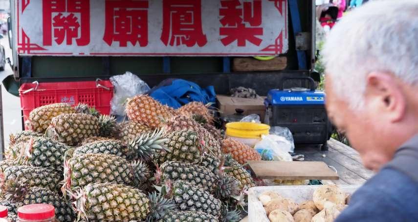 兩岸水果戰》企業大舉認購鳳梨好棒?果農憂:超市、路邊攤誰買?