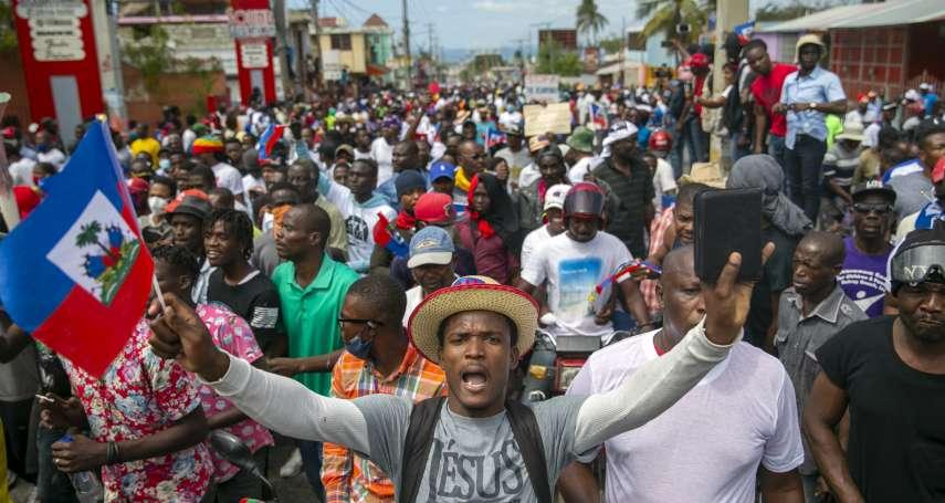萬人上街反獨裁!一文看懂友邦海地政治危機:總統拒絕下台、國家機器癱瘓、幫派隨機擄人