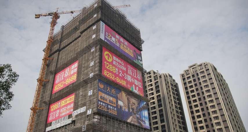 買房別只看建商好壞,營造商才是真關鍵!4步驟挑出優質營造公司,再也不怕踩到雷