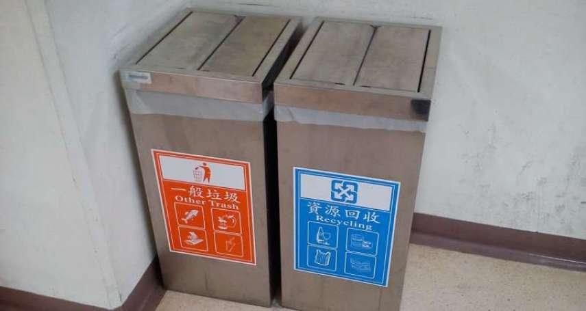 從丟垃圾的習慣就能看出治安好壞!不動產公司經營者:不守規矩的人一多,垃圾桶就會呈現這狀態