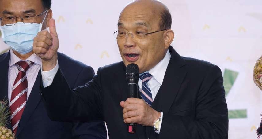 TVBS民調》太魯閣案能逼蘇貞昌下台?過半民眾表態
