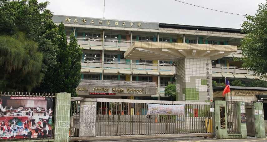 教育部宣布各級學校19日起停課 相關配套措施一次看