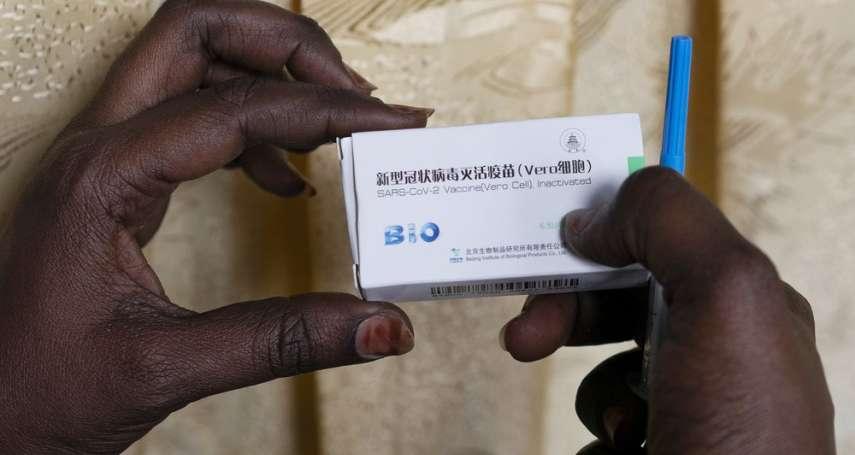 外媒爆中製新冠疫苗有效率僅1到3成、遠低於世衛標準!中國一線防疫人員道出「不能說的秘密」