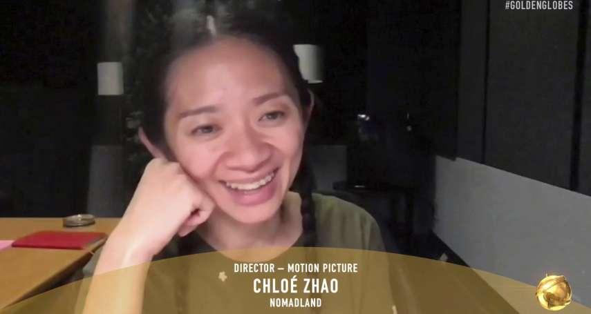 首位奪得金球獎最佳導演的亞裔女性:執導《遊牧人生》的趙婷