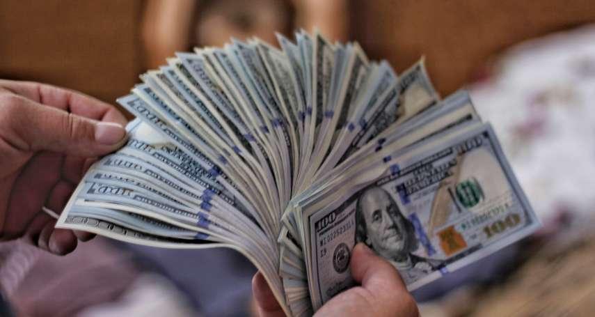 手上多了筆閒錢,該還房貸還是先投資?3種作法結果算給你看,聰明人會選擇這樣做