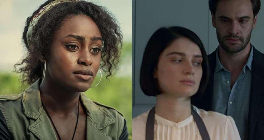 影評/Netflix懸疑片《三人要守密,兩人得死去》劇情毀三觀!解析6個暗示結局的細節,看完保證頭皮發麻