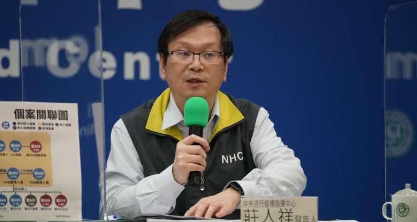 韓國2天內5人打AZ疫苗後死亡,疑與慢性病史有關!指揮中心發言人莊人祥回應了