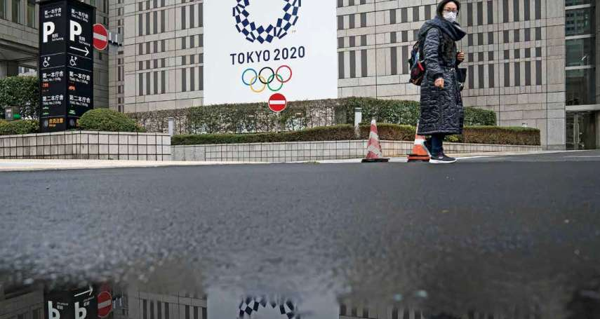 多維觀點》讖緯日本:奧運vs.國運