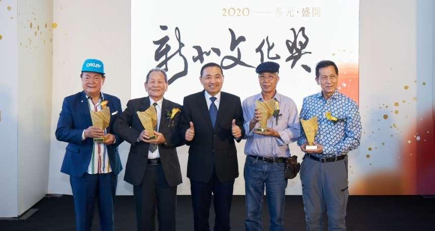 2021新北文化獎接受徵選報名5月31日止