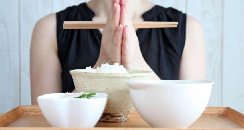 餐桌上的一粒米竟能毀了豪門夢!女主播被準婆婆嫌出身卑賤,一頓飯局揭有錢人最歧視內幕