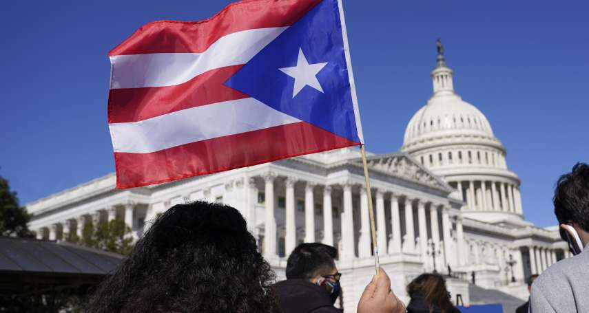 波多黎各總督力推成為美國第51州 民主黨進步派堅持自決不只1選項