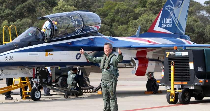 摔機復飛司令同乘、陸軍高階受傘訓為服眾 軍中以身作則文化有多濃?