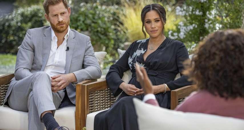 嫁入英國王室,竟是惡夢的開始!呂秋遠:戴安娜的經歷,似乎在梅根身上重演