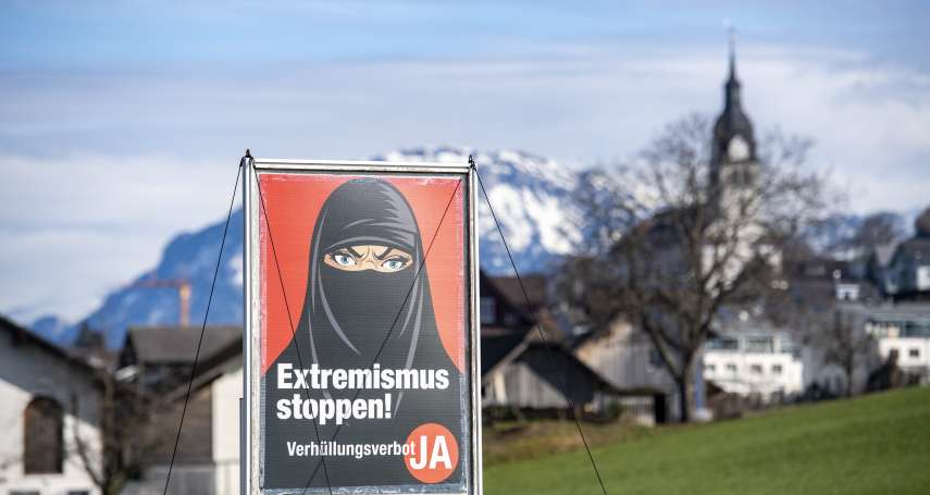 政府呼籲投下反對票》瑞士「反蒙面」公投驚險過關 穆斯林砲轟歧視