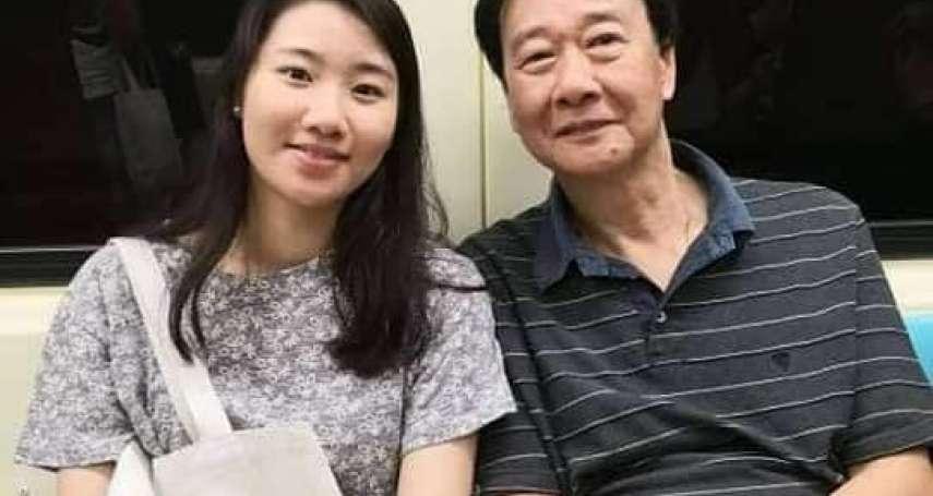 韓男酒駕撞死台灣女孩判決出爐!母拿愛女照片淚訴「要凶手永遠記得這張臉」