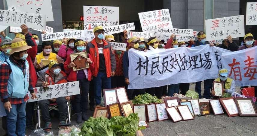 朱淑娟專欄:中止坤輿掩埋場試營運,苗栗縣還應面對法律爭議