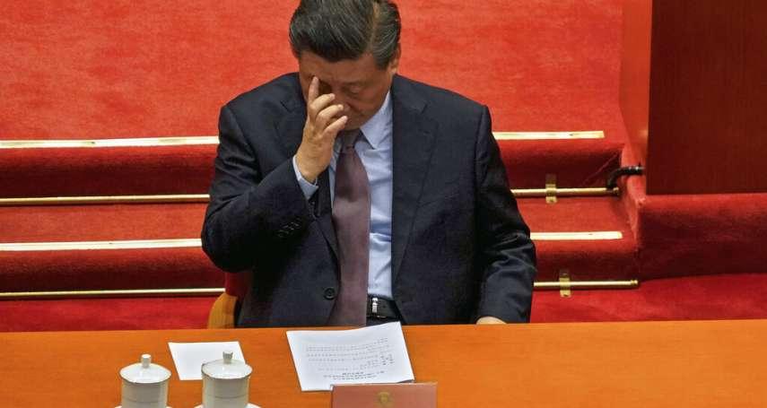 解讀中國兩會》習近平面前的「兩個茶杯」藏「終身掌權」密碼?日經:與這句成語有關