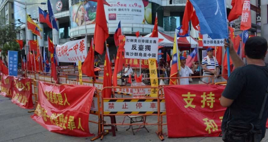 許劍虹觀點:統派該如何在台灣重振?