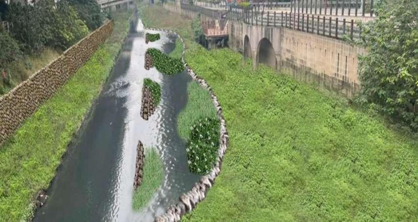 2030達成全數脫離嚴重污染大河願景 侯友宜:決心毅力改善瓦磘溝整治