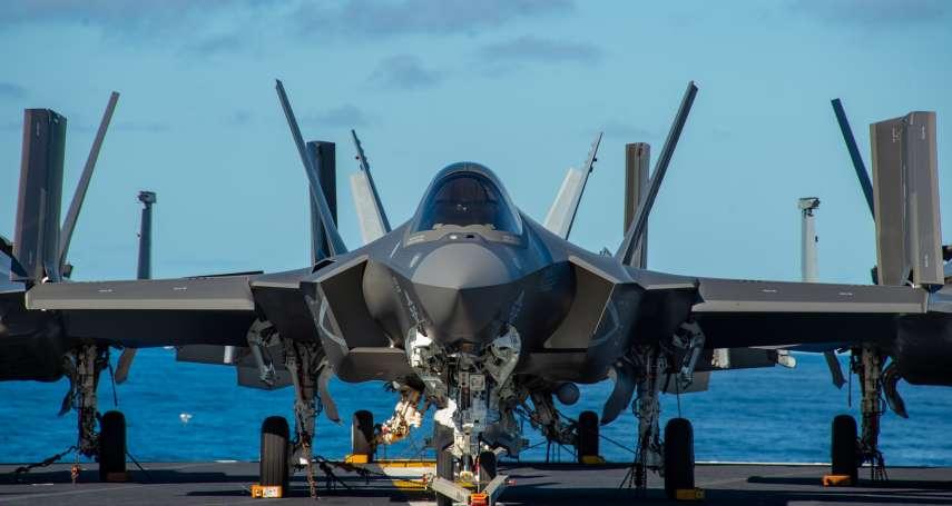 「從美國馳援第一島鏈,最快也要17天」美軍印太司令警告:中國6年內恐攻打台灣,國會應加碼抗中預算