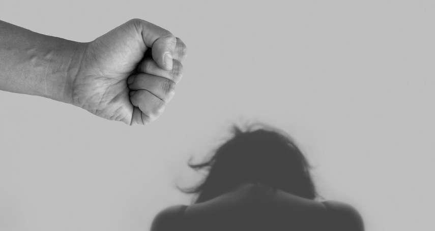 我最疼愛的人,傷我卻是最深 世衛報告:全球四分之一女性曾遭伴侶施暴