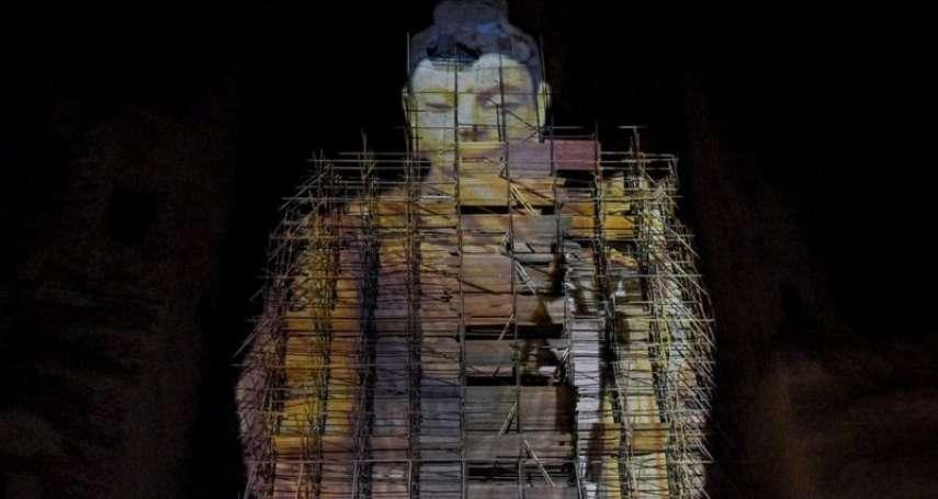 巴米揚大佛回來了!?遭神學士炸毀20年,消失的歷史遺跡以「3D投影」重現