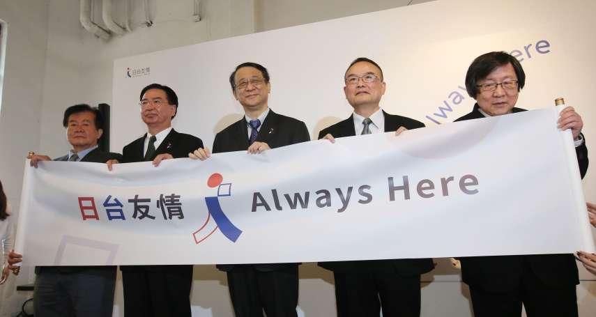 日本贈340萬劑AZ疫苗台灣人盼報恩 駐台代表暖心回應了!