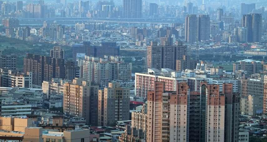 謝錦芳專欄:零利率下的投資