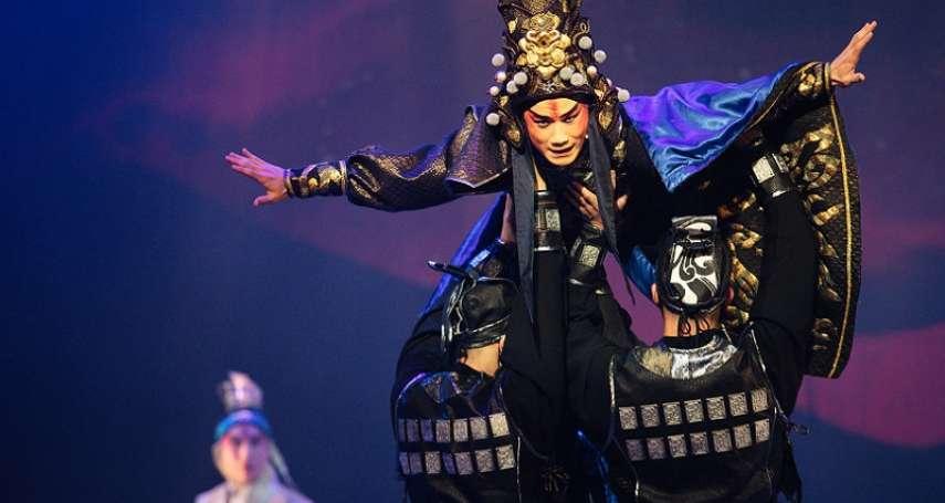 蘭薰觀點:不劃地自限的京劇武生,打造不劃地自限的京劇