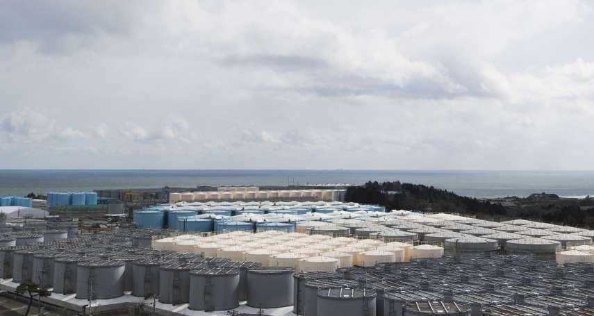 觀點投書:那一年我所深入的災區─311十周年福島「浴核重生」