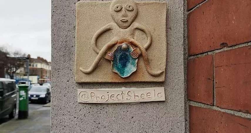 大陰道能量:象徵性解放、生與死的神祕女神,「希拉納吉」露陰雕塑回歸愛爾蘭
