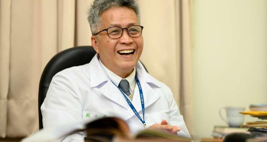 風傳媒好好退休專題》專訪台大醫師蘇大成/怎樣養生最正確?生理時鐘紊亂 小心老來疾病找上門