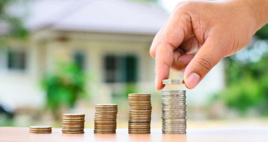 葉國華專欄》房子生錢術!想靠房屋抵押借款來週轉或省利息?你一定要懂這些事