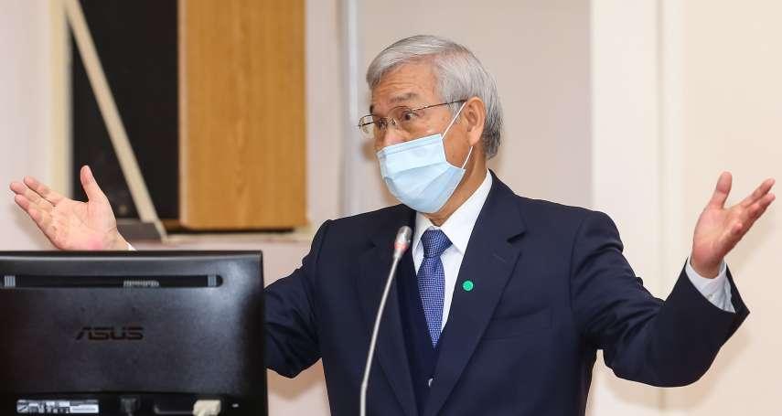 台灣恐被美國列為匯率操縱國?央行總裁楊金龍回應了!