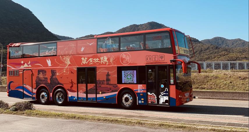 景觀巴士「金包里號」帶你賞花、吃甜點   愛情降臨 杜鵑花「現」萬金