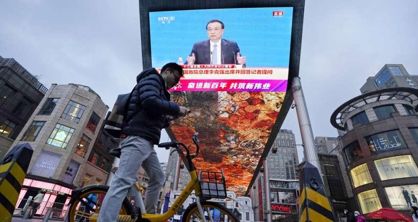 顧爾德專欄:中國上下交相賊,編造出耀眼經濟藍圖
