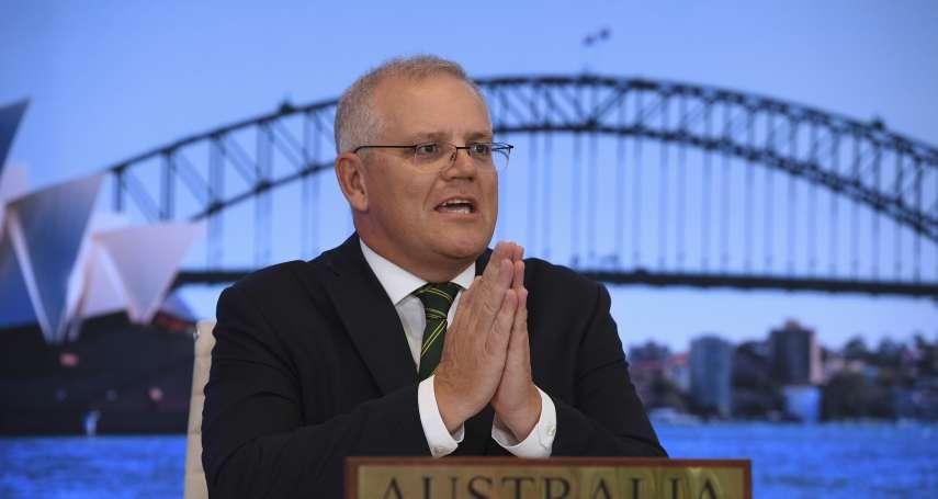 台灣想與澳洲談FTA 中國仍是最大挑戰
