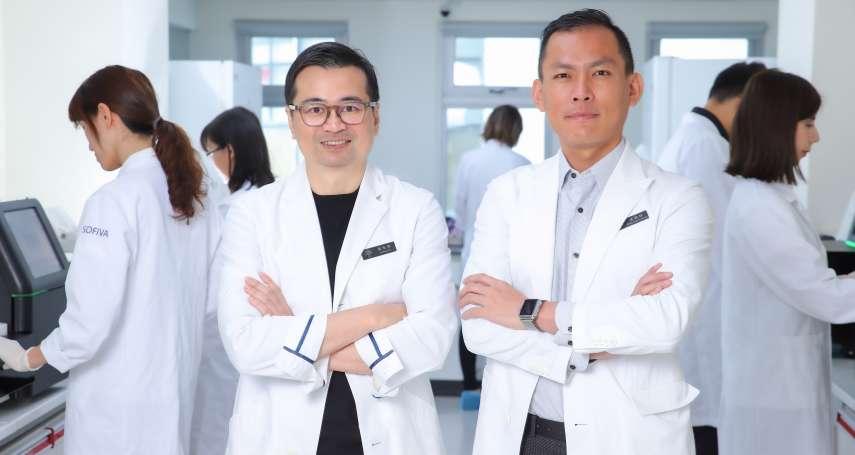 首創子宮內膜癌基因分型檢測 強化癌症精準醫療布局