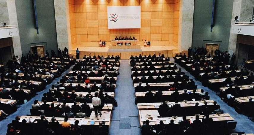 當年加入WTO竟讓米酒價格狂飆9倍!揭秘台灣30年來的經貿談判血淚史