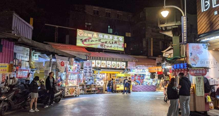 各大夜市生意慘澹、人潮不復以往,到底要怎麼救?專家揭7大改革面向!