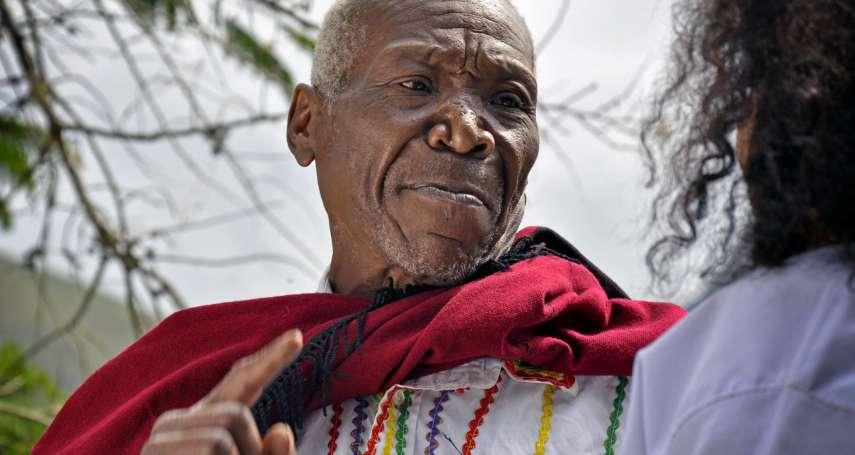 南美洲最後的王國:祖先五百年前淪為黑奴 玻利維亞非裔「國王」邊開雜貨店邊治國