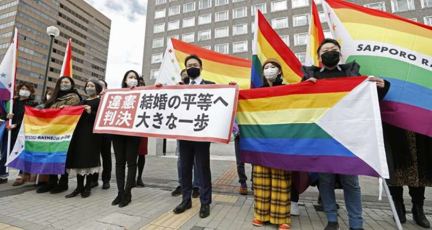 日本邁向婚姻平權的一大步!札幌法院首判:政府「不承認同性婚姻」違憲