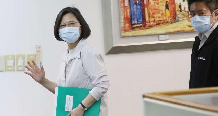 首度表態!蔡英文批中國傷害香港 強調反一國兩制是台灣共識