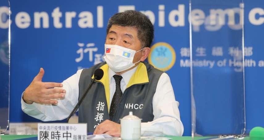 華航機師、諾富特員工確診釀本土疫情 交通部開罰破百萬