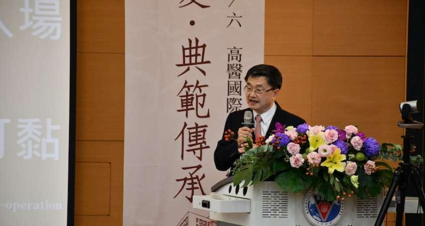 鑽膚之愛!高醫大舉辦台灣寄生蟲醫學之父謝獻臣院長紀念研討會